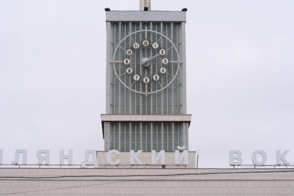 Facade Clocks